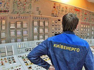 Київенерго оголосило про реорганізацію і зміни для жителів столиці