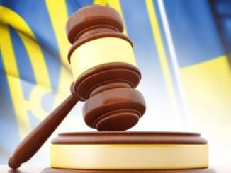 Незаконність тарифів «Житлогоспу» в Олександрії підтвердив апеляційний суд