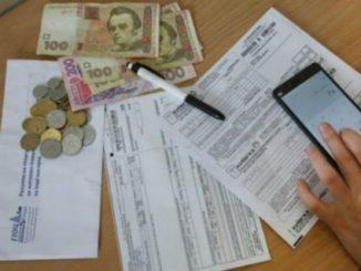 У платіжках Київводоканалу змінились особові рахунки