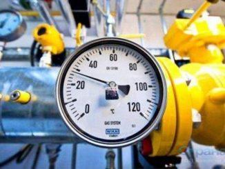 """Ще одна афера """"монстра""""-монополіста НАК """"Нафтогаз""""- отримати повний контроль над газовими мережами."""