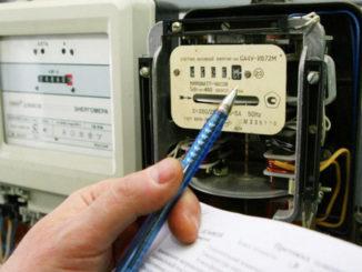 В Україні зросли борги за електроенергію